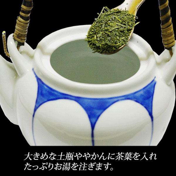 業務用煎茶40号(上)3kg/5kg/10kg