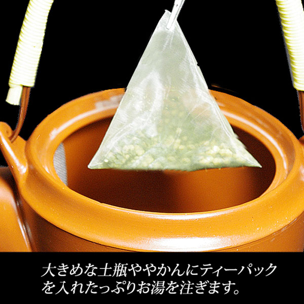 業務用玄米茶ティーバッグ20号 3kg/5kg/10kg