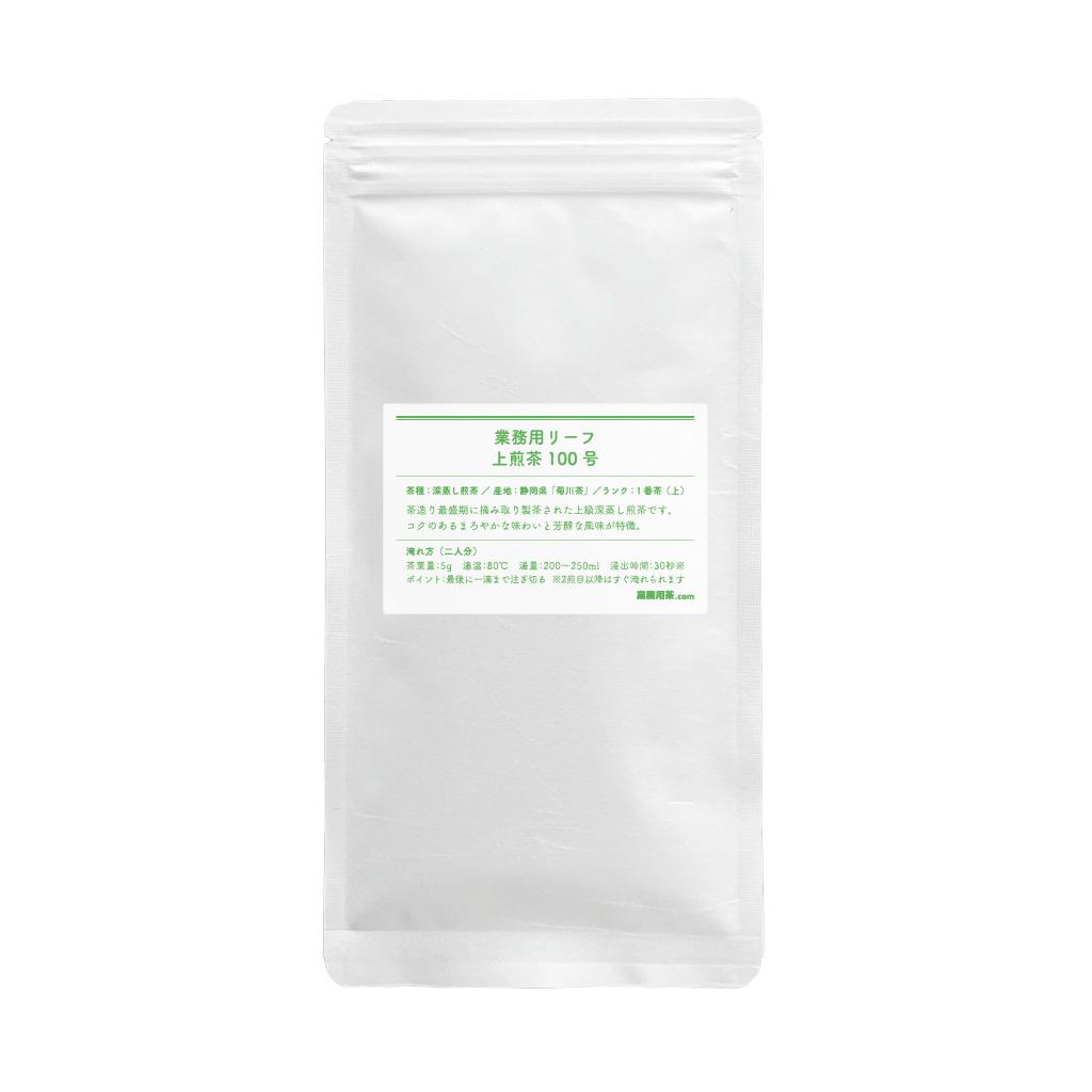 業務用上煎茶100号(上)100g