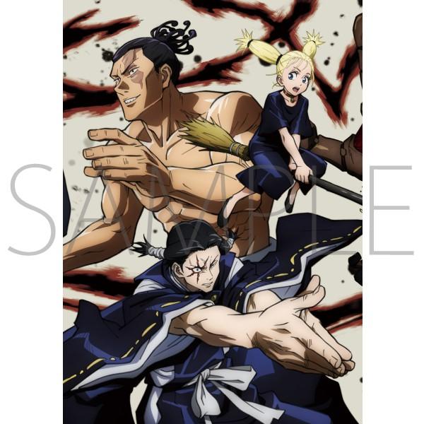 【三次受注】呪術廻戦 Vol.6 初回生産限定版 Blu-ray