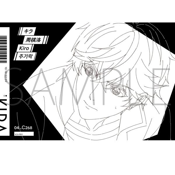 恋とプロデューサー〜EVOL×LOVE〜 1 (完全生産限定)【DVD】