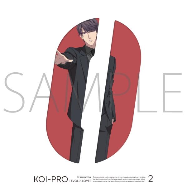 恋とプロデューサー〜EVOL×LOVE〜 2 (完全生産限定)【DVD】