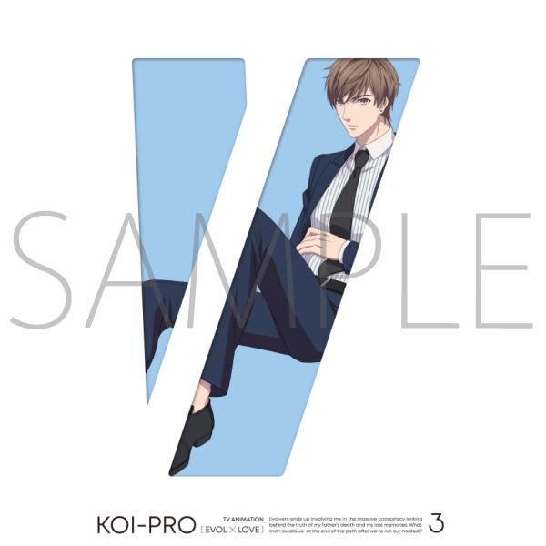 恋とプロデューサー〜EVOL×LOVE〜 3 (完全生産限定)【DVD】