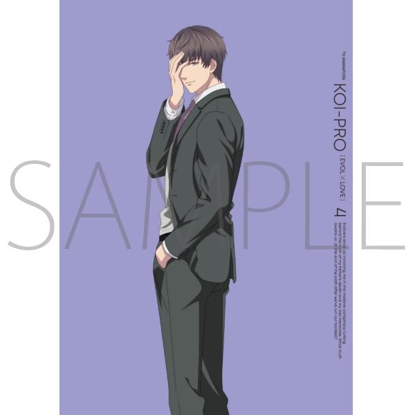 恋とプロデューサー〜EVOL×LOVE〜 4 (完全生産限定)【DVD】