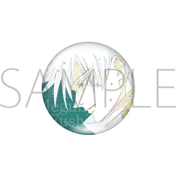 呪術廻戦 第2弾 原画缶バッジコレクション(全6種)