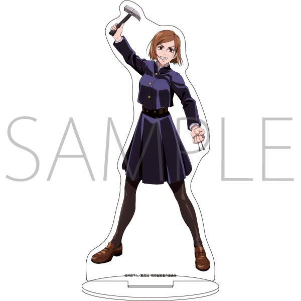 呪術廻戦 キャラアクリルフィギュア03 釘崎野薔薇