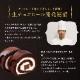 生チョコロールケーキ★小麦粉のかわりにココアパウダーとベルギー産チョコで生地を作った贅沢なロールケーキ(生チョコレートロールケーキ)【友チョコ・自分買いに♪】