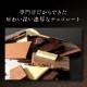 コソットショコラ5袋セット カカオ72%/ワッフル/オレンジ/バナナ/ラムレーズン まとめ買い 小袋タイプ 割れチョコ訳あり チョコレート