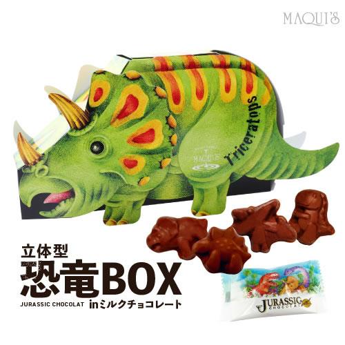 立体型恐竜BOX in チョコクランチ JCBOX ティラノ トリケラ ステゴ