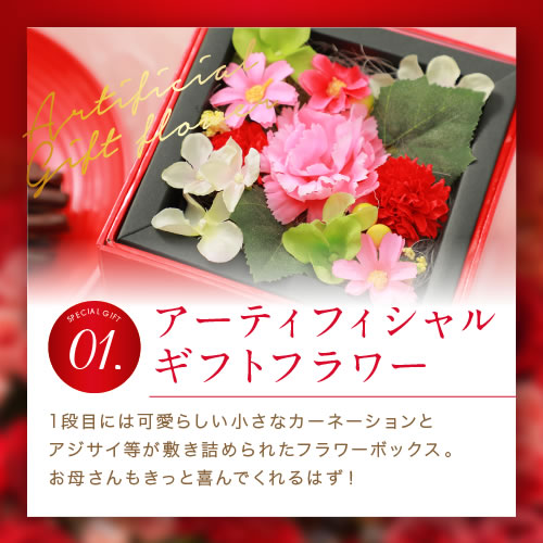 【母の日】とっておきショコラセット(母の日カード付)