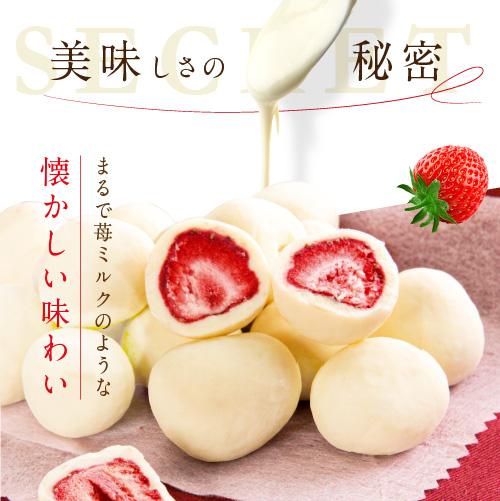 いちごトリュフBOX 6個入 いちごトリュフ いちごチョコ お菓子