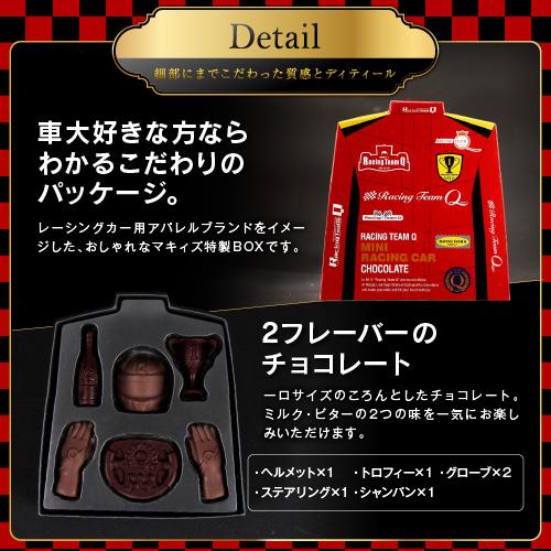 レーシングジャケット【バレンタイン】これ1つで気分はカーレーサー!おしゃれなジャケットがF1気分を盛り上げる!