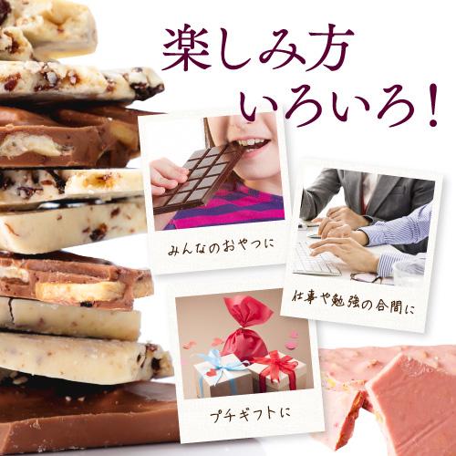 フルーツ割れチョコ200g チョコバナナ ラムレーズン いちご フルーツたっぷりチョコレート!