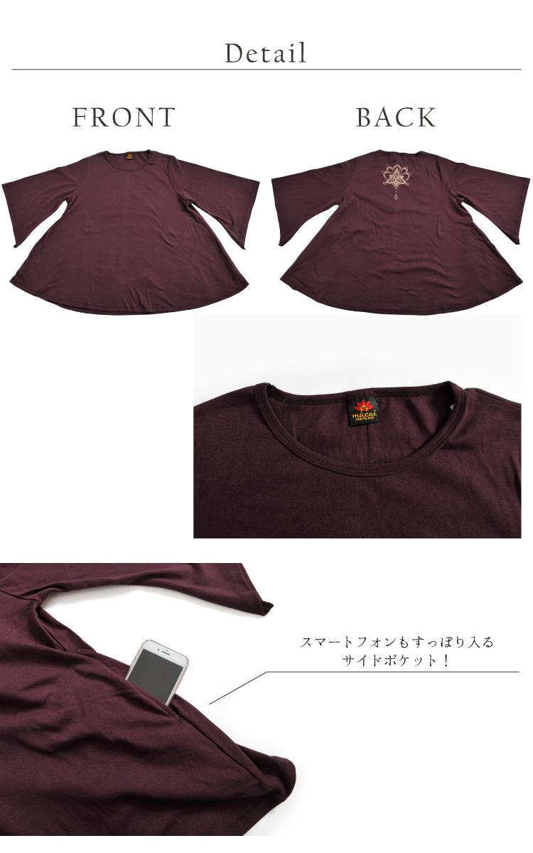視線を奪うバックスタイル!オリジナルベルスリーブカットソーTシャツ