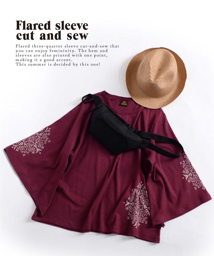 女性らしさをプラスする。フレア七分袖カットソー