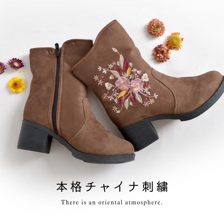 チャイナ風本格刺繍がカワイイ!刺繍ブーツ