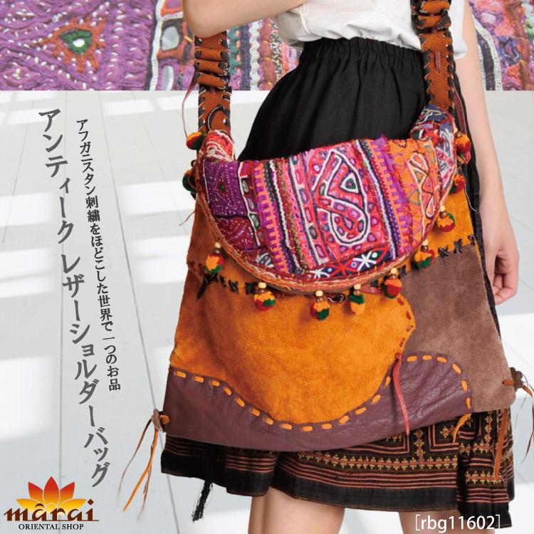 アフガニスタン刺繍を施した世界で一つのお品!アンティークレザーショルダーバッグTxD0402