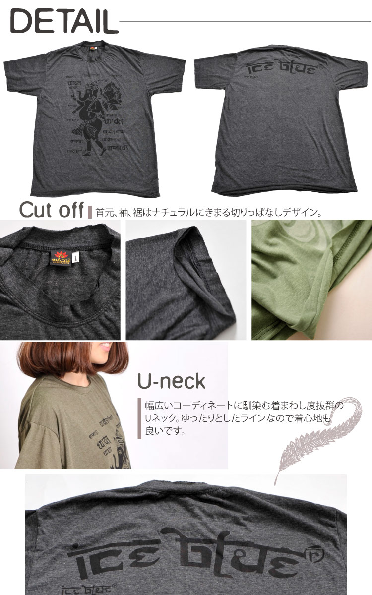 男女兼用ゆったりLサイズガネーシャTシャツ
