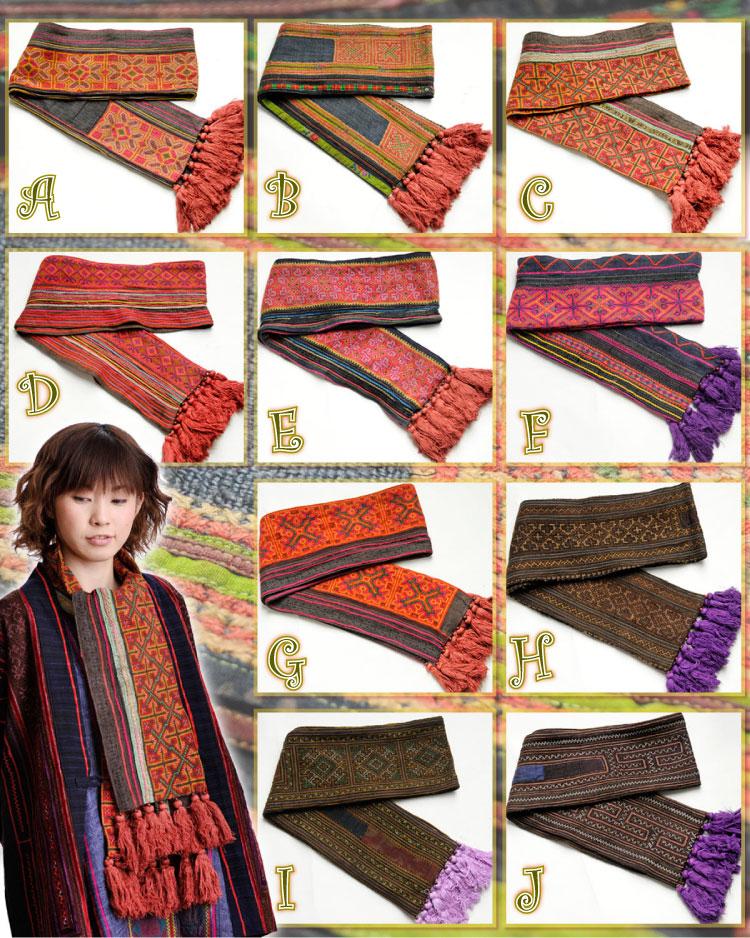 送料無料:飾っても、巻いても…贅沢モン族の美しさ…心を込めて♪手刺繍マフラー