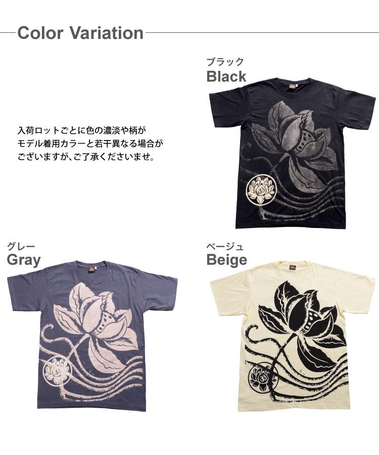 M,Lsize ロータスビッグプリント半袖Tシャツ