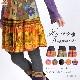 重ね着スタイルで差がつく。モン族刺繍ミニスカート