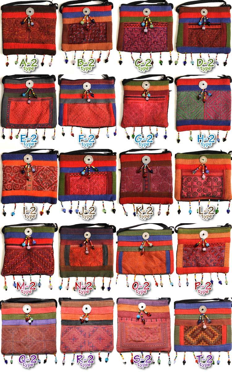 ラブリィ★モン族刺繍*ビーズがちょろりん♪おとなのプチポシェットM@D0204