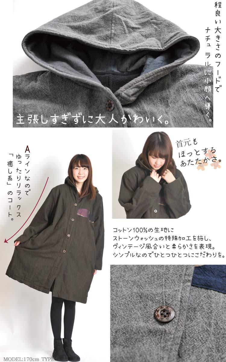暖宣言。女性に優しいデザインで寒い季節を乗り越える!ストーンウォッシュフリースミディアム丈コート