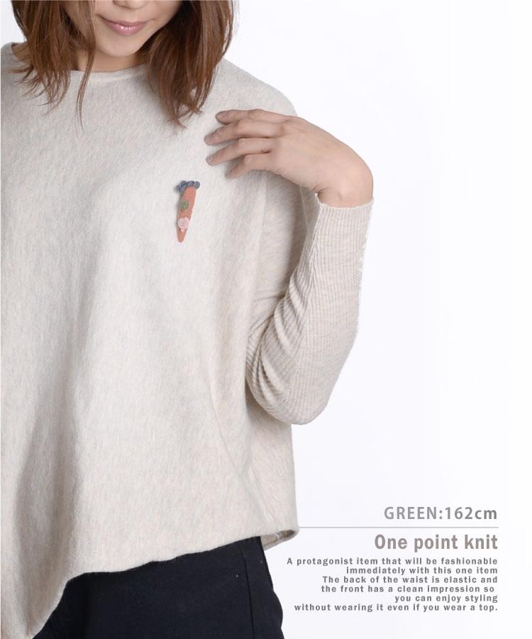スタイリングの幅が広がる、裾変型長袖ニット