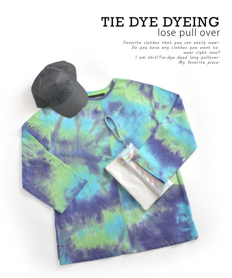 スパイスの効いた。タイダイ染ゆる長袖Tシャツ