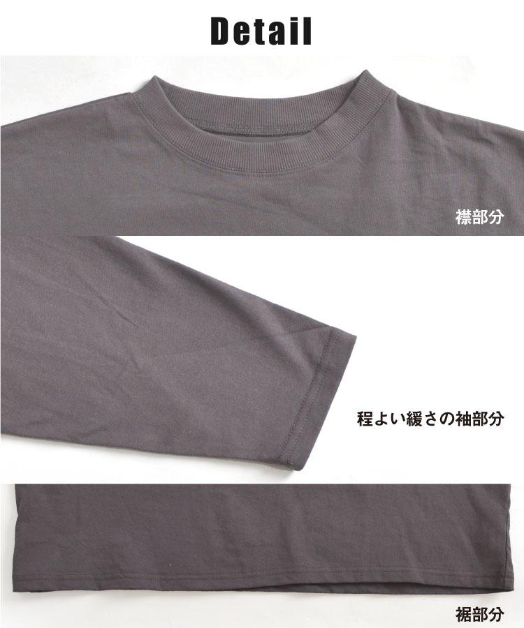 使いやすさ抜群!ロゴプリント長袖Tシャツ
