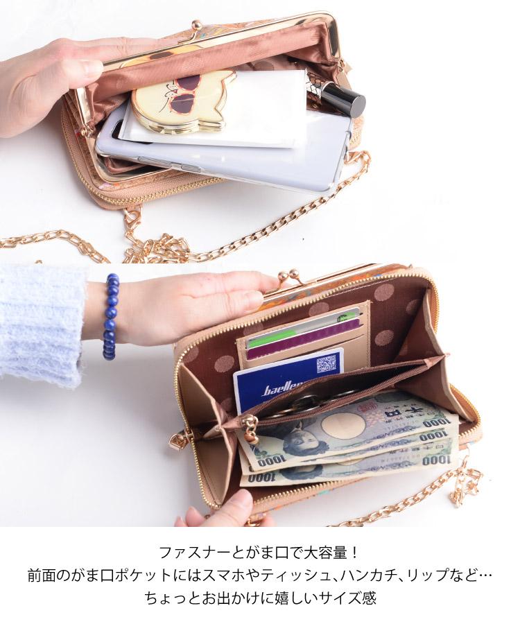 スマートにお出かけ。コルクお財布ポシェット
