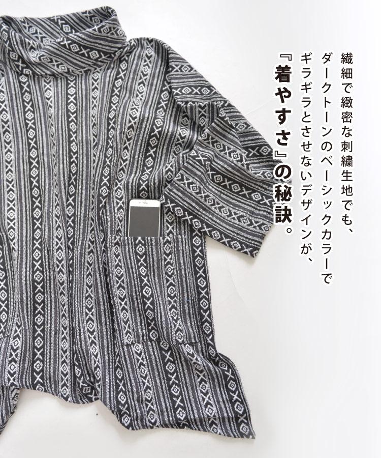 贅沢ゲリコットン刺繍。ハイネックチュニックプルオーバー