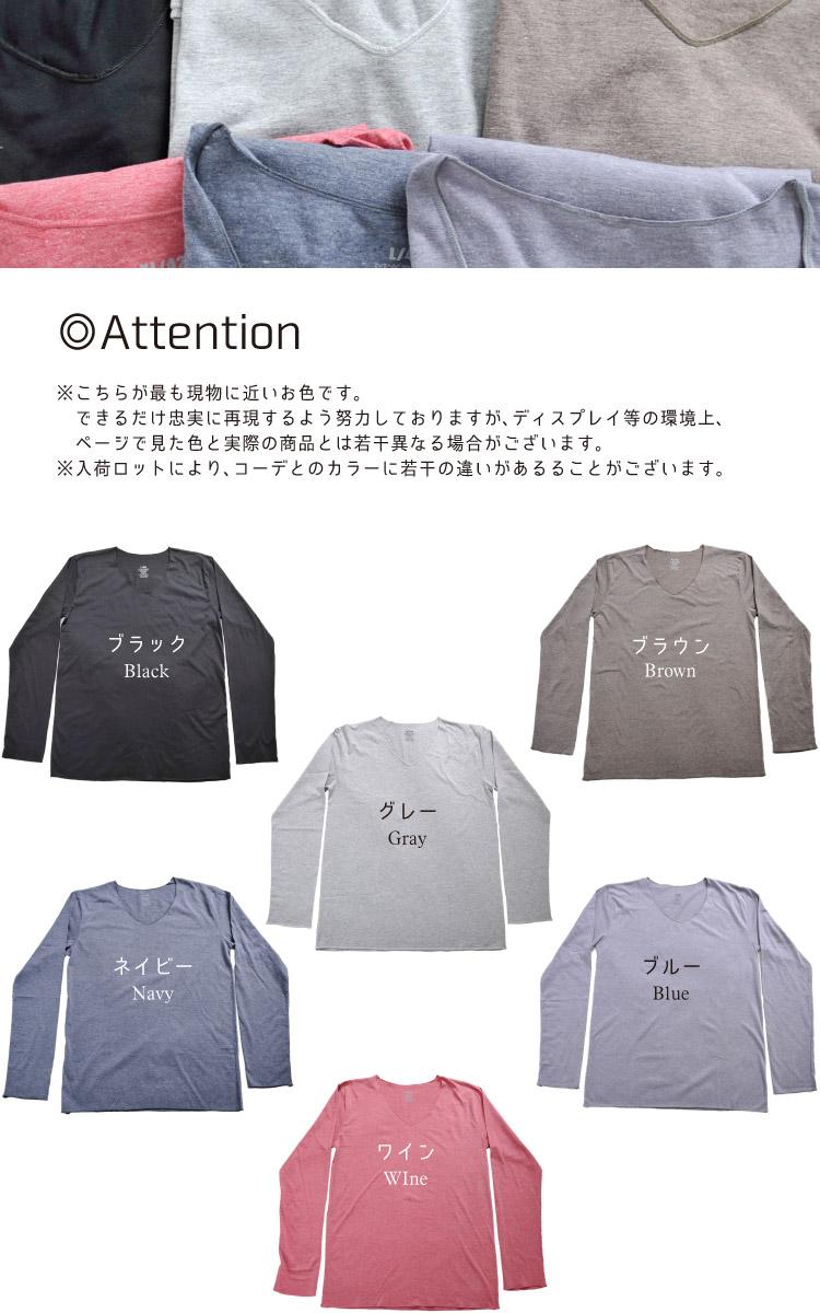 抜群の使いやすいさ。杢カラー長袖VネックTシャツ