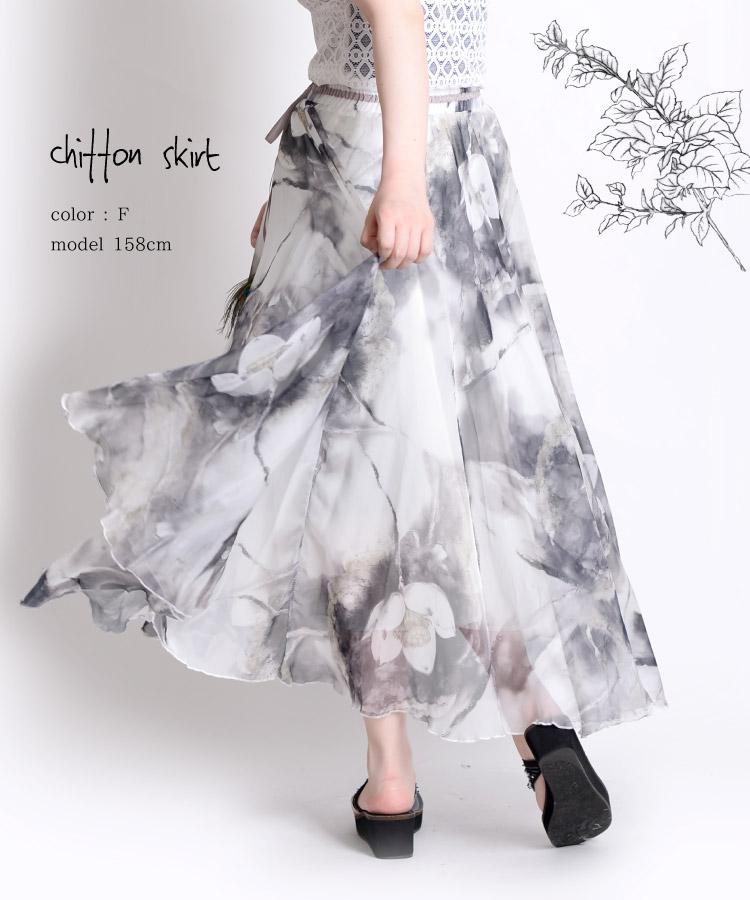 ふわりと翻る華やかな柄。総柄シフォンスカート