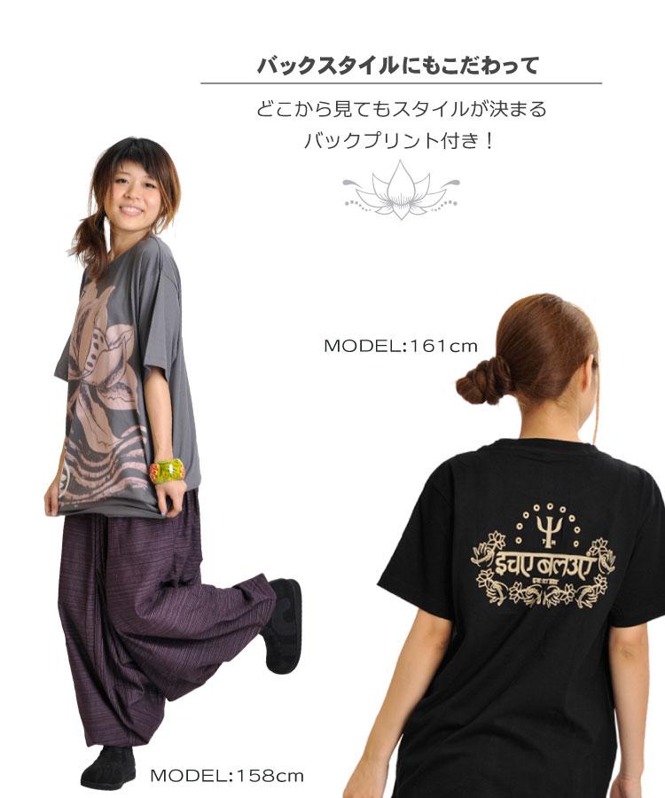 ロータスビッグプリント半袖Tシャツ