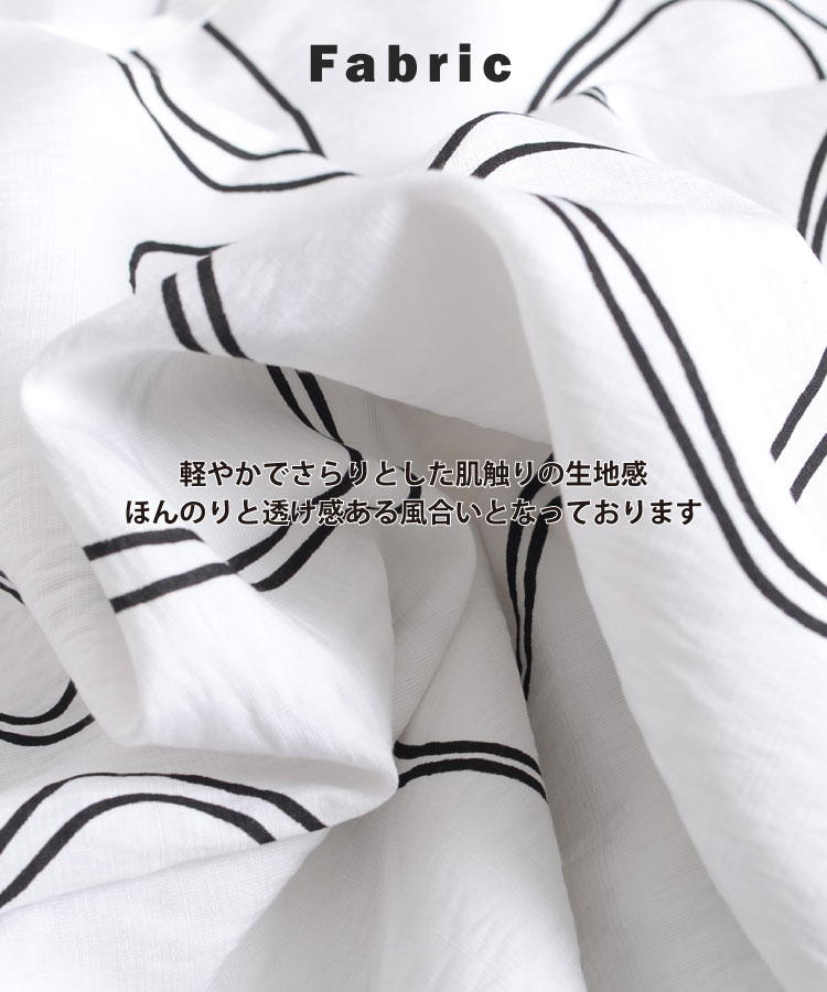 優しい雰囲気を纏う、プリント変型Tシャツ