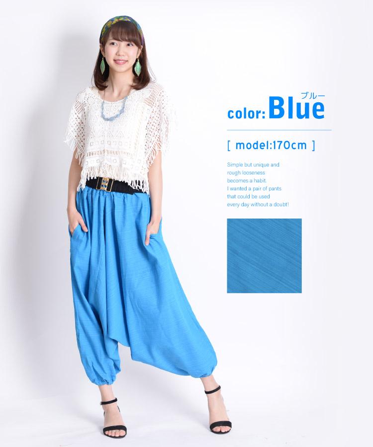 8万本突破感謝 サルエルパンツなら メンズ も レディース も さらり コットン100% ストライプ織り の 生地 ユニセックス サルエルパンツ