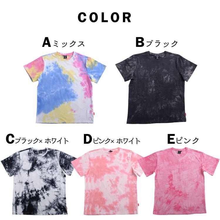【期間限定25%OFF】 アソビゴコロを詰め込んで。タイダイ染め半袖Tシャツ