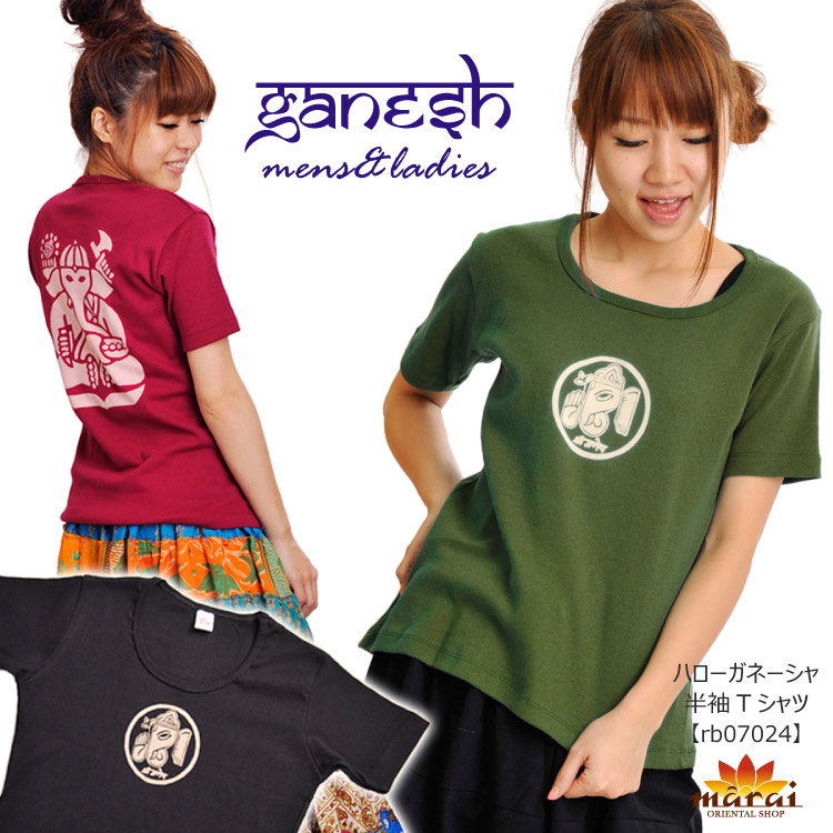 ガネーシャプリント。ハローガネーシャTシャツ