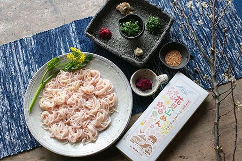 【やない製麺】花見山めん 70g×3 梅風味つゆ付き