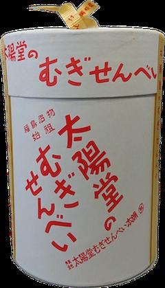 【太陽堂】福島名物むぎせんべい6袋(12枚入り)