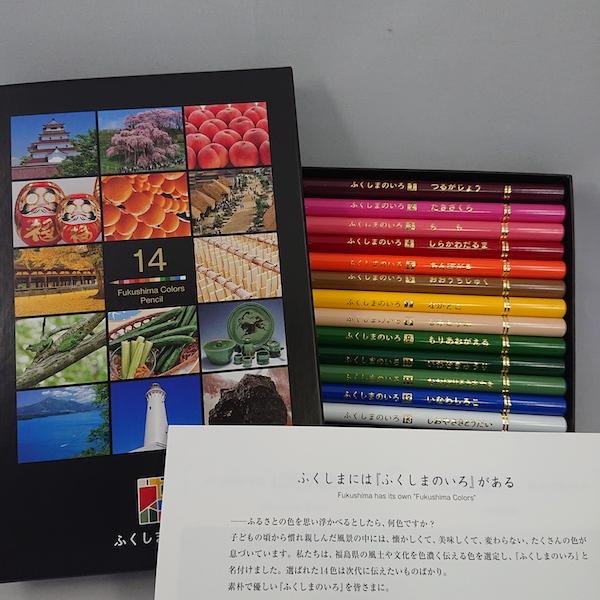 【福島県印刷工業組合】限定色鉛筆 ふくしまのいろ(14色)
