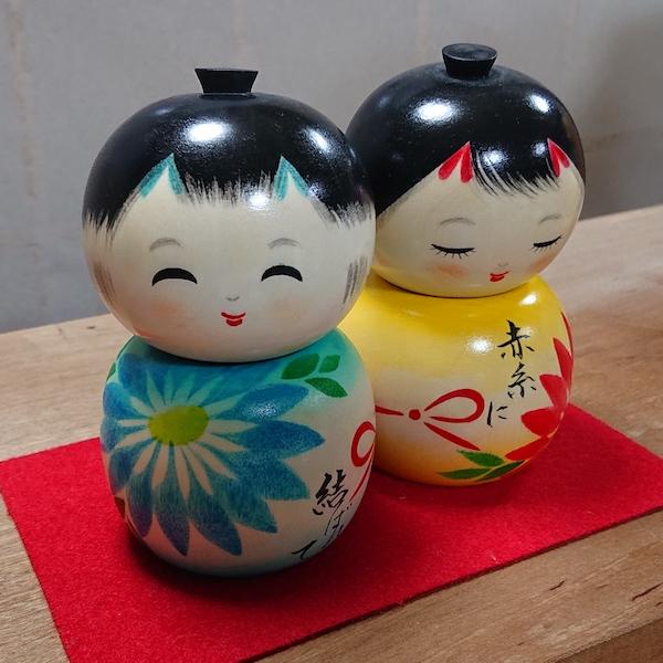 【香村工芸】朝ドラエールこけし「赤い糸」「メロディー」