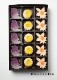 【駒屋】江戸番重菓子 季節の彩をお手元に