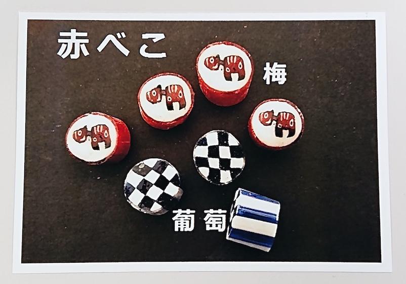 【TIK TOK】赤べこキャンディ