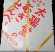 【太陽堂】福島名物むぎせんべい箱入り