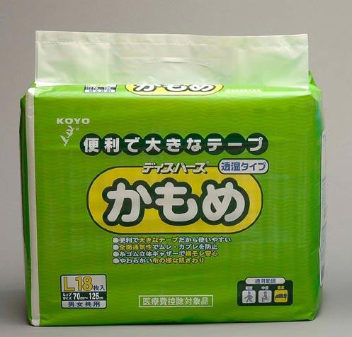 かもめ  Lサイズ 301501-0 1袋(18枚入) (取寄1週間)