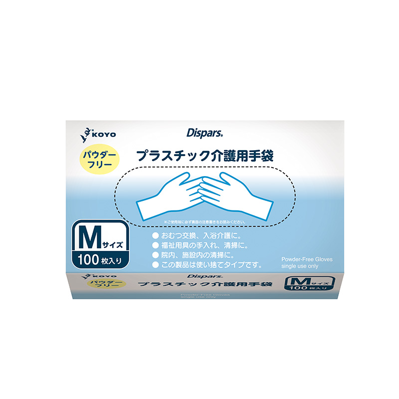 プラスチック介護用手袋 M パウダーなし 600604 1箱(100枚入)※リニューアル品 ※おひとり様5箱まで(即日出荷)