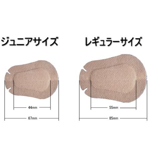 オルトパッド ガールズ・ソフト レギュラーサイズ #73424 1箱(50枚)(取寄2週間)