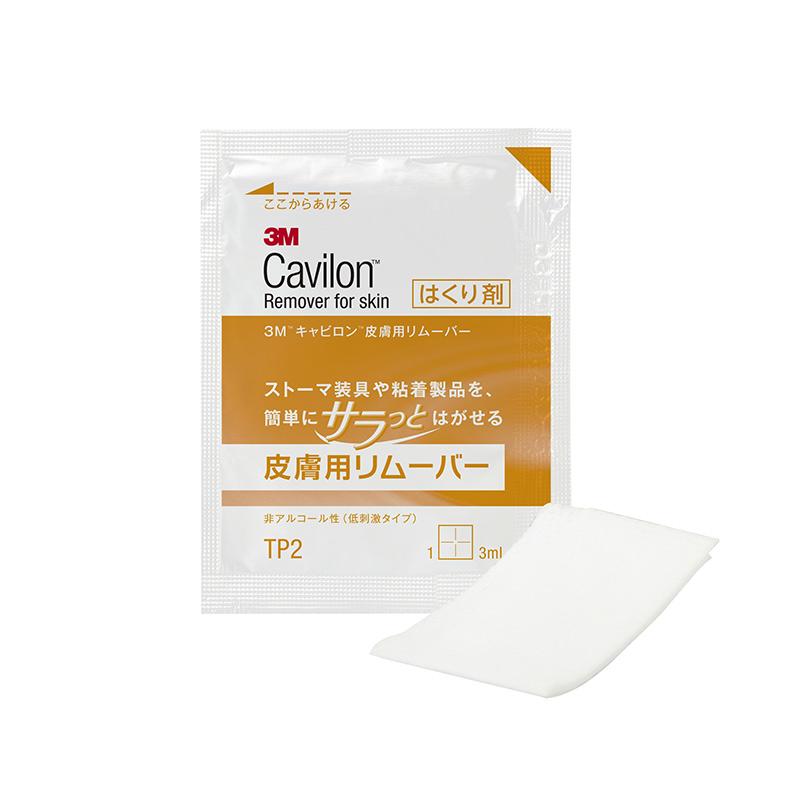3Mキャビロン皮膚用リムーバー ワイプ 3ml TP2 1箱(30袋入) (メーカー欠品中)